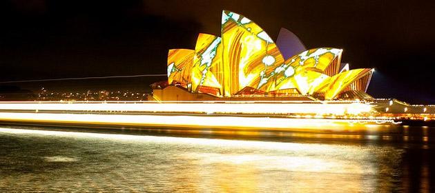 Sydney Power House
